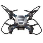 ドローン 完成品ラジコン クアッドコプター ドローン QuatroX クアトロックス シルバー
