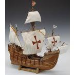 木製帆船模型 1/50 サンタマリア 送料無料 ウッディジョー
