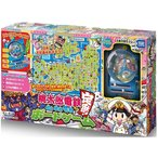 10月14日発売予定 桃太郎電鉄 〜昭和 平成 令和も定番!〜 ボードゲーム