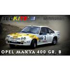 1/24 ベルキット No.8 Opel Manta 400 GR. B Guy Frequelin Tour de Corse 1984