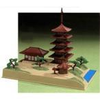 日本の伝統美 興福寺 プラモデル 童友社