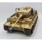 【8月下旬再入荷予定】 電動R/C 2.4GHz 1/16 RC対戦戦車 タイガーI  (赤外線バトルシステム付) 送料無料