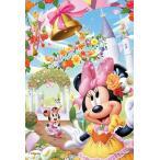 ジグソーパズル 99ピース ディズニー 花の国 10x14.7cm 99-454