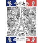 【数量限定大特価!!決算セール】ジグソーパズル 108ピース さとうあすか たびねこフランスにいく−エッフェル塔− 41-714