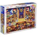 ステンドアートジグソーパズル ぎゅっと500ピース ディズニー ミッキー&フレンズ ミッキーと仲間たち ディズニードリームシアター DSG-500-451