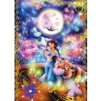 ジグソーパズル ディズニー 光るパズル 500ピース ファンタスティカルアート アラジン ジャスミン 恋の魔法にのって D-500-454