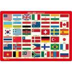 キッズパズル ぬり絵シリーズ 50ピース 世界の国旗 わかるかな? K50-002