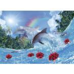 ジグソーパズル 500ピース ラッセン シャイニング ドルフィンズ 07-455