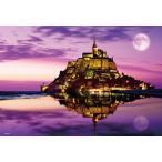 ジグソーパズル 1000マイクロピース 風景 モン・サン・ミシェル〜海に浮かぶ修道院〜 M71-830画像
