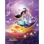 ジグソーパズル ディズニー 300ピース プチ2ライト アラジン 世界をめぐる旅へ 光るパズル 42-15