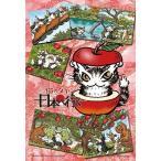 ジグソーパズル わちふぃーるど 99ピース プチライト 猫のダヤン・日本へ行く りんごの森へ 99-402 定形外郵便送料無料