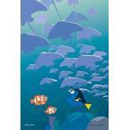 ジグソーパズル ディズニー 99ピース プチライト ファインディング・ドリー ゴーイング ホーム 99-407 定形外郵便送料無料