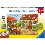 ジグソーパズル キッズパズル 農場の風景 12ピース×2 26cm×18cm ラベンスバーガー 送料無料