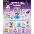 5月21日発売予定 星のカービィ テラリウムコレクション 夢の泉の物語 【BOX】 6個入 ※全種揃います※