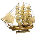 木製帆船模型 カティサーク号 60センチ 完成品