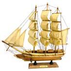 木製帆船模型 カティサーク号 33センチ 完成品