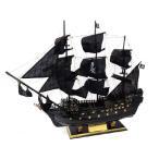 【メーカー直送のため代引き不可】 【送料無料】 木製帆船模型 ブラックパール号 80センチ 完成品  【この商品はラッピング非対応です】