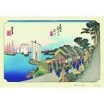 ジグソーパズル 300ピース 東海道五拾三次 品川 300-024