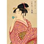 ジグソーパズル 300ピース 喜多川歌麿 ポッペンを吹く娘 300-078
