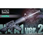 KSC ガスマシンガン M4A11 Ver.2 システム7 18才以上