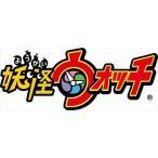 妖怪ウォッチ 妖怪メダルU stage2 ~銀幕デビュー!5つのうたの物語だニャン!~ BOX 12パック入り