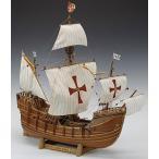 木製帆船模型 1/50 サンタマリア 送料無料