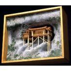 送料無料 ウッディジョー 木製建築模型 1/75 三徳山 三佛寺 投入堂 レーザーカット加工