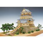 ウッディジョー 木製建築模型 1/150 小田原城  1/150スケールで、層塔型三重天守は、三方に...