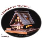 ウッディジョー ミニ木製建築模型 あかりシリーズ No.1 雪の合掌造り