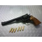 コクサイ モデルガン S&W M29 44マグナム 8-3/8インチ スタンダードモデル No.350