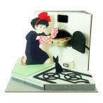ペーパークラフト みにちゅあーとキット スタジオジブリmini 魔女の宅急便 にしんのパイ MP07-93 定形外郵便送料無料