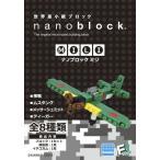 【5月22日発売予定】 ナノブロック nanoblock ミリ 【10個入ブラインドBOX】 全8種 食玩 エフトイズ FT60344