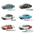 【数量限定!!特別価格】 タッカー 1/64 ダイキャストモデル タクシー倶楽部4 コレクションセット 送料無料