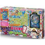 10月14日発売予定 桃太郎電鉄 〜昭和 平成 令和も定番!〜 ボードゲーム  送料無料
