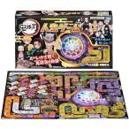 10月2日発売予定 鬼滅の刃 人生ゲーム 送料無料