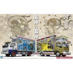 アオシマ プラモデル 1/32 バリューデコトラシリーズNo.28 風神☆雷神【2tアルミバン】