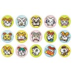 【送料無料】 とっとこハム太郎 ハム太郎刺繍缶バッジ BOX  15個入り 【1BOXで全種揃います】