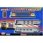 電車のおもちゃ Nゲージダイキャストスケールモデル カシオペアドリームセット トレーン