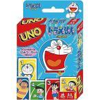 UNO ウノ ドラえもん カードゲーム パーティーゲーム ネコポス送料無料