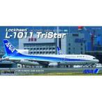 童友社 プラモデル 1/100 L-1011 トライスター 旅客機 トリトンブルーANA