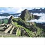 ジグソーパズル 1000ピース マチュ・ピチュの歴史保護区VII ペルー