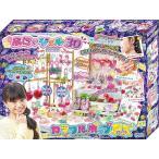 12月15日再入荷予定 キラデコアート ぷにジェル3D カラフルポップDX 一律500円 クリスマスギフト