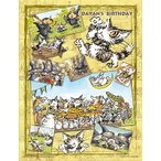 ジグソーパズル わちふぃーるど 300ピース プチ2ライト 猫のダヤン ダヤンの誕生日 42-17 定形外郵便送料無料