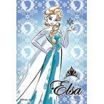 ディズニー ジグソーパズル 70ピース プリズムアートPetit カラフルアートシリーズ エルサ-Elsa- 97-69 【Disneyzone】 定形外郵便送料無料