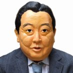 野田総理大臣そっくり? ラバーマスク M2 どじょう総理 野田くん オガワスタジオ