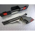 マルゼン APS-3 オリジナル 公式認定競技銃 18才以上用