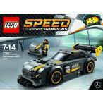 レゴ LEGO スピードチャンピオン メルセデスAMG GT3 75877 対象年齢:7才から