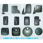 ハイゼットバン 右ミラー 大東プレス製  品番DI-638