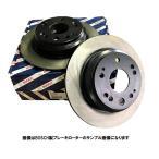 日産 アトラス フロントブレーキローター BOSCH製 品番BD9715
