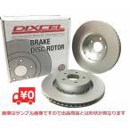 ブレーキローター スバル インプレッサ (GD/GG系) WRX STi フロントブレーキローター DIXCEL ディクセル PDタイプ 送料無料税込 品番PD3617025S